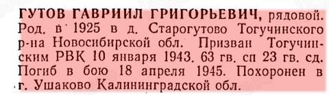 http://forumupload.ru/uploads/000b/9c/ef/2/t84463.jpg