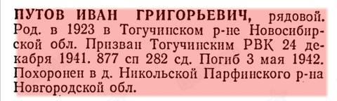 http://forumupload.ru/uploads/000b/9c/ef/2/t89689.jpg