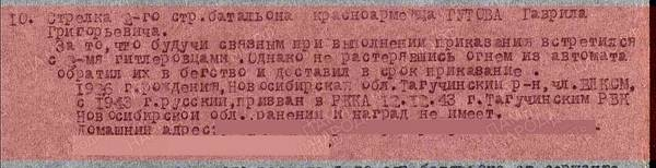 http://forumupload.ru/uploads/000b/9c/ef/2/t94269.jpg