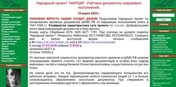 http://forumupload.ru/uploads/000b/9c/ef/2/t94872.jpg