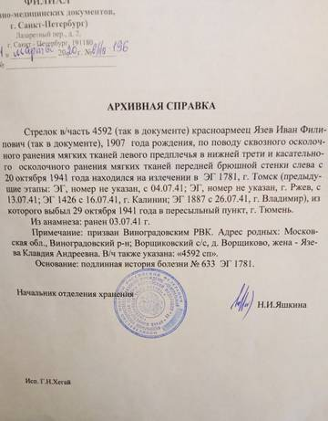 http://forumupload.ru/uploads/000b/9c/ef/248/t98166.jpg