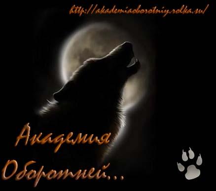 http://forumupload.ru/uploads/000b/e3/69/1345-1-f.jpg