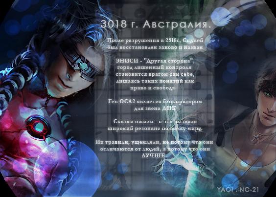 http://forumupload.ru/uploads/000c/04/05/42082-1-f.png