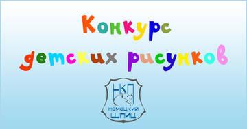 http://forumupload.ru/uploads/000c/14/61/18/t23422.jpg