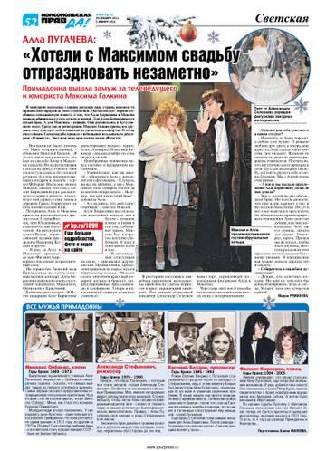 http://forumupload.ru/uploads/000c/4a/cb/28/t118498.jpg