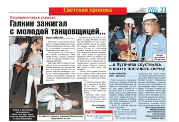 http://forumupload.ru/uploads/000c/4a/cb/28/t135139.jpg