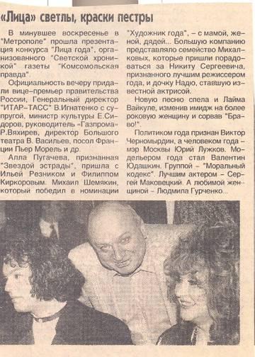 http://forumupload.ru/uploads/000c/4a/cb/28/t199456.jpg