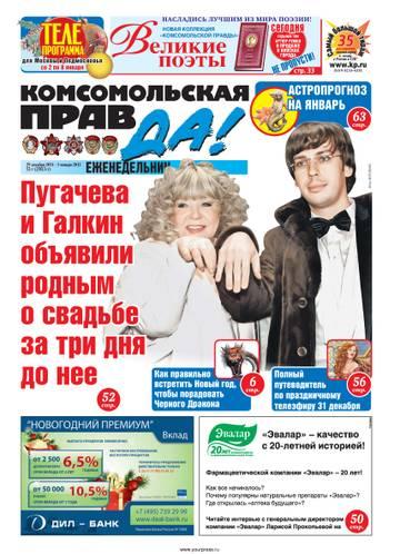 http://forumupload.ru/uploads/000c/4a/cb/28/t296861.jpg
