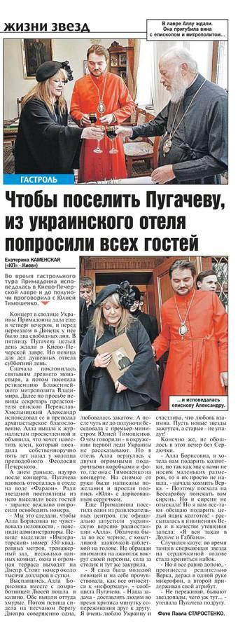 http://forumupload.ru/uploads/000c/4a/cb/28/t311003.jpg