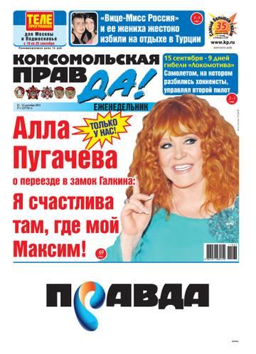http://forumupload.ru/uploads/000c/4a/cb/28/t599271.jpg