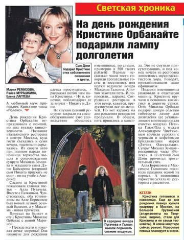 http://forumupload.ru/uploads/000c/4a/cb/28/t768162.jpg