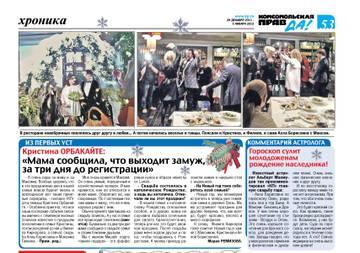 http://forumupload.ru/uploads/000c/4a/cb/28/t831023.jpg
