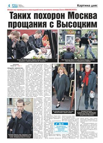 http://forumupload.ru/uploads/000c/4a/cb/28/t918522.jpg