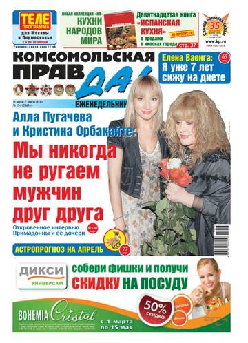 http://forumupload.ru/uploads/000c/4a/cb/28/t970007.jpg