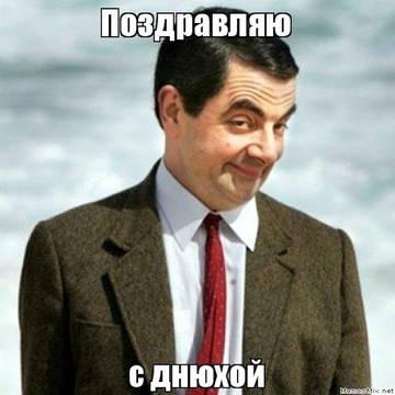 http://forumupload.ru/uploads/000c/7b/d5/1381/t25475.jpg