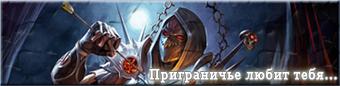 http://forumupload.ru/uploads/000c/af/10/154-1-f.jpg
