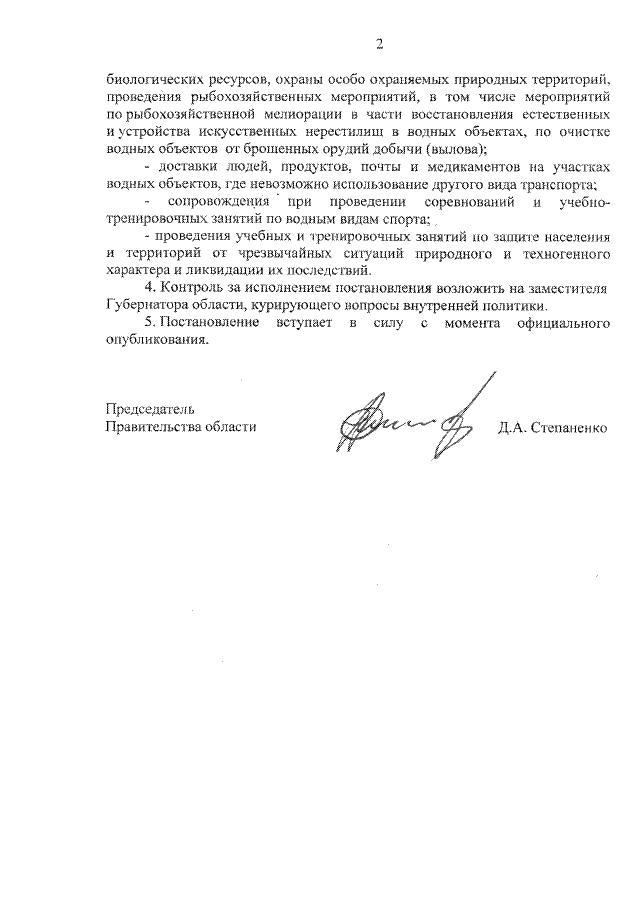 http://forumupload.ru/uploads/000c/ed/99/2/995649.png