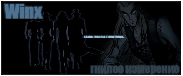 http://forumupload.ru/uploads/000c/ef/62/51-3-f.png