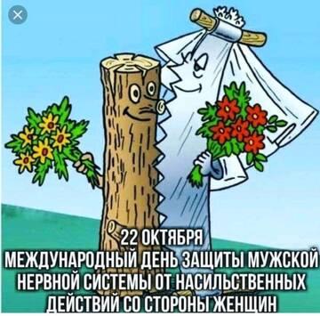 http://forumupload.ru/uploads/000d/0e/cb/21/t632430.jpg