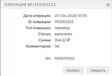 http://forumupload.ru/uploads/000d/11/65/282/t173189.jpg