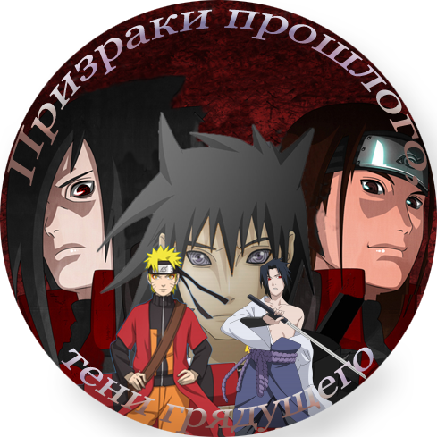 http://forumupload.ru/uploads/000d/17/bc/8588-1-f.png