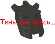 http://forumupload.ru/uploads/000d/8c/04/106-1.png