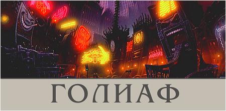 http://forumupload.ru/uploads/000d/95/ea/9745-3-f.jpg