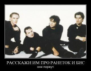 http://forumupload.ru/uploads/000d/9e/4d/1563-2.jpg