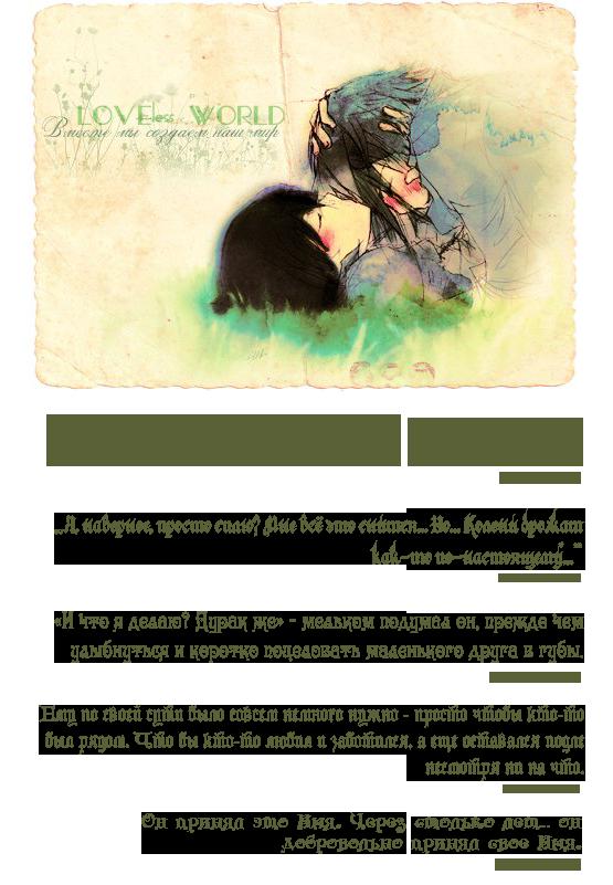 http://forumupload.ru/uploads/000d/bd/8c/8584-3-f.png