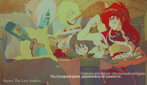 http://forumupload.ru/uploads/000d/c0/55/239-1-f.png