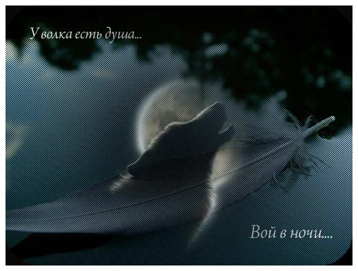http://forumupload.ru/uploads/000d/d8/fe/112-1-f.png