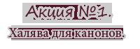 http://forumupload.ru/uploads/000d/dd/b5/163-2.png