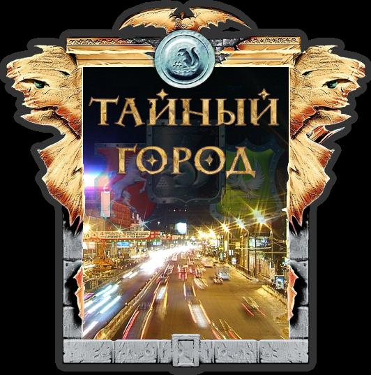 http://forumupload.ru/uploads/000e/01/aa/116-1-f.png