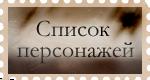 http://forumupload.ru/uploads/000e/2f/42/121-2.png