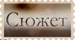 http://forumupload.ru/uploads/000e/2f/42/121-3.png