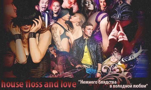 http://forumupload.ru/uploads/000e/32/ad/13608-1-f.jpg