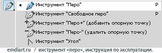 http://forumupload.ru/uploads/000e/32/ad/14237-1-f.jpg