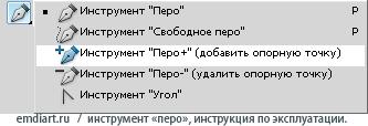 http://forumupload.ru/uploads/000e/32/ad/14237-5-f.jpg
