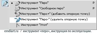 http://forumupload.ru/uploads/000e/32/ad/14238-1-f.jpg