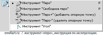 http://forumupload.ru/uploads/000e/32/ad/14238-2-f.jpg
