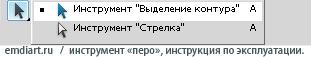 http://forumupload.ru/uploads/000e/32/ad/14250-1.jpg