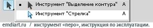 http://forumupload.ru/uploads/000e/32/ad/14250-2.jpg