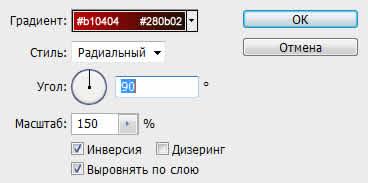 http://forumupload.ru/uploads/000e/32/ad/18005-2-f.jpg
