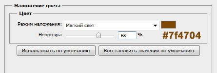 http://forumupload.ru/uploads/000e/32/ad/18007-4-f.jpg