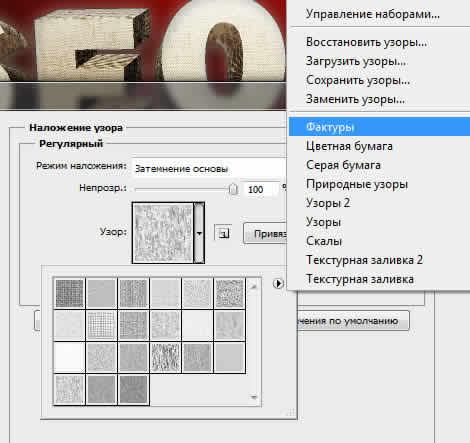 http://forumupload.ru/uploads/000e/32/ad/18008-1-f.jpg