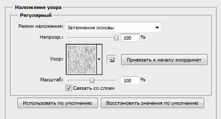 http://forumupload.ru/uploads/000e/32/ad/18008-2-f.jpg