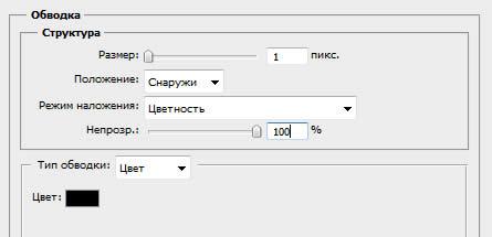http://forumupload.ru/uploads/000e/32/ad/18008-3-f.jpg