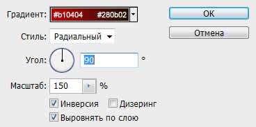 http://forumupload.ru/uploads/000e/32/ad/18010-2-f.jpg