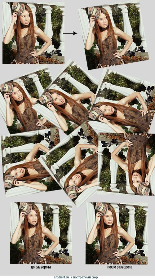 http://forumupload.ru/uploads/000e/32/ad/18405-2-f.jpg