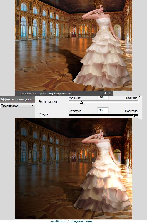 http://forumupload.ru/uploads/000e/32/ad/22010-1-f.jpg